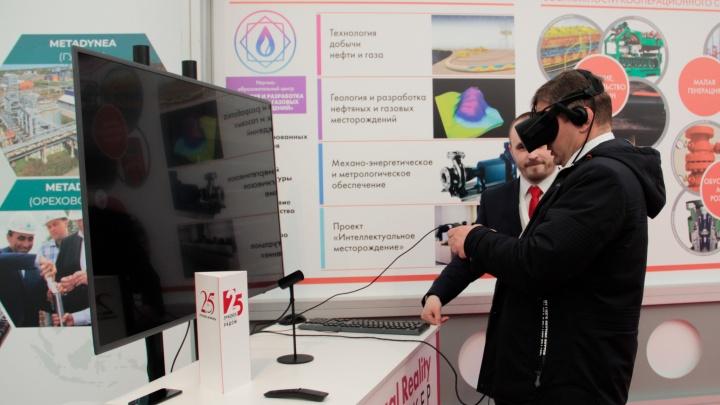 В Прикамье создадут венчурный фонд в размере 300 миллионов рублей. Для чего он нужен?