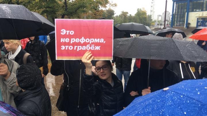 Несогласованная акция протеста сторонников Навального: главу тюменского штаба задержала полиция