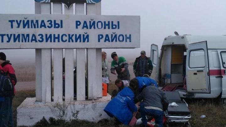 На водителя, сбившего группу школьников в Башкирии, завели уголовное дело