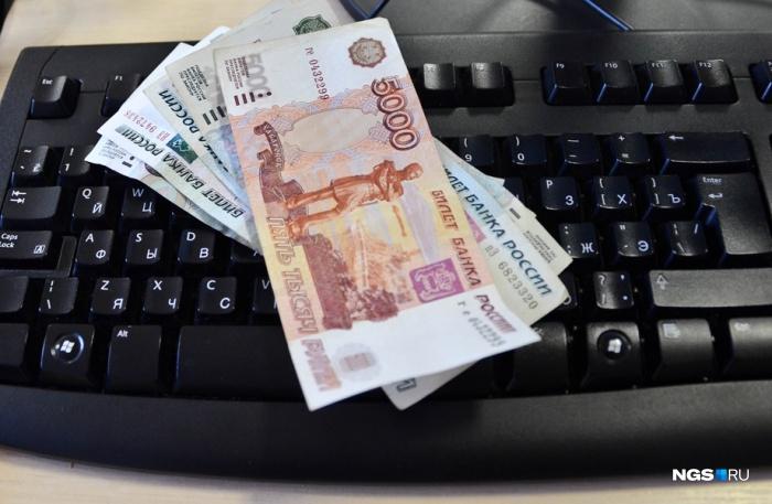 Жители Кузбасса признались, что их интересует размер зарплаты коллег