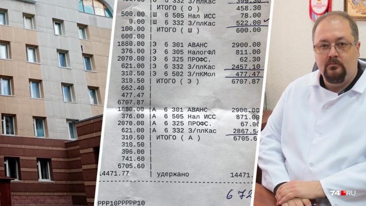 «Крик, шум, попрощался и ушёл»: скандал с хирургами в южноуральской больнице закончился увольнением