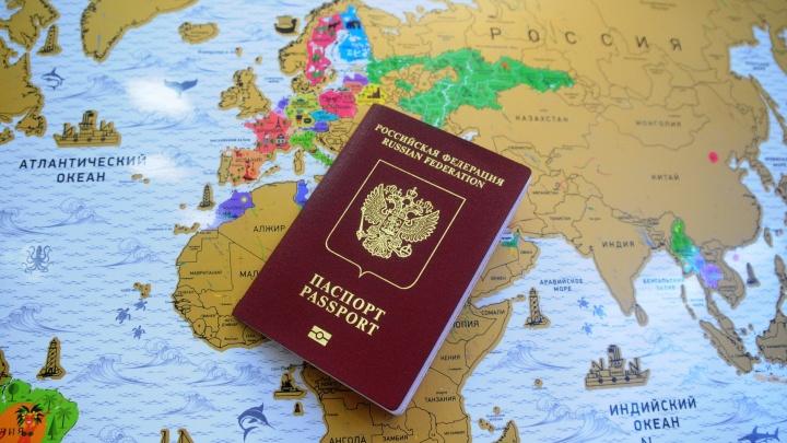 Как получить визу в Екатеринбурге: инструкция для будущего интуриста