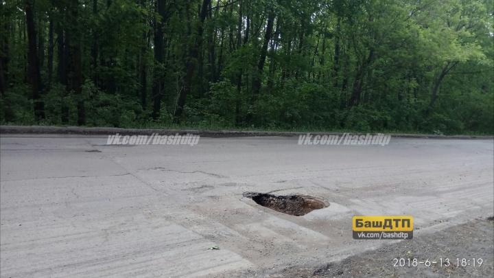 «Уфаводоканал» ремонтирует провал на улице Блюхера
