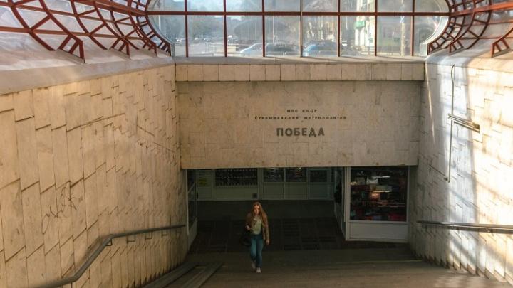 На трех станциях самарского метро отремонтируют лестницы