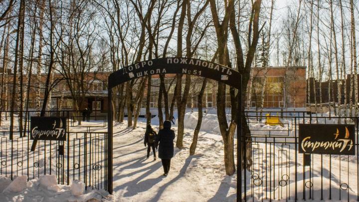 Спасибо Путину за это: школу в «Стрижах» быстро отремонтируют после обращения родителей к президенту