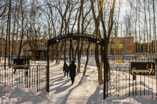 Родители учеников считают, что в переполненной школе ничего не изменилось бы, если бы они не записали обращение к Владимиру Путину