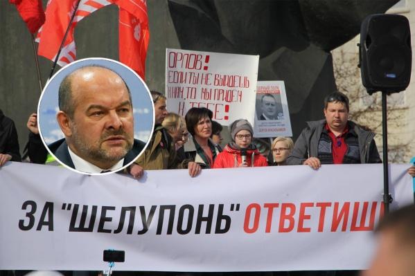 «Недопустимо вести диалог с помощью несанкционированных митингов», — сказал Игорь Орлов
