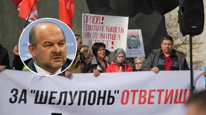 «Подвергли риску жизни горожан»: Игорь Орлов прокомментировал воскресный митинг в Архангельске