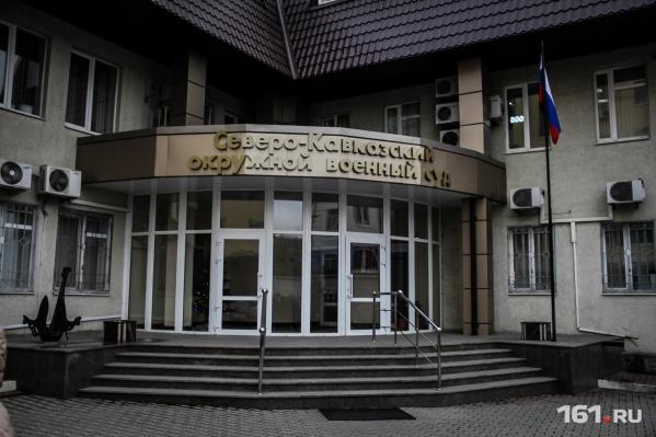 Приговор вербовщику вынесли в Северо-Кавказском окружном военном суде