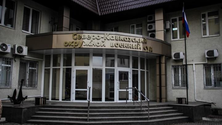 За вербовку в ИГИЛ чиновнику из Ставрополья в Ростове дали восемь лет колонии