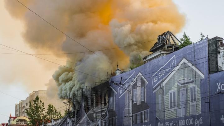 «Думали, сам развалится, а он стоял…»: в Уфе сгорел дом Видинеевых