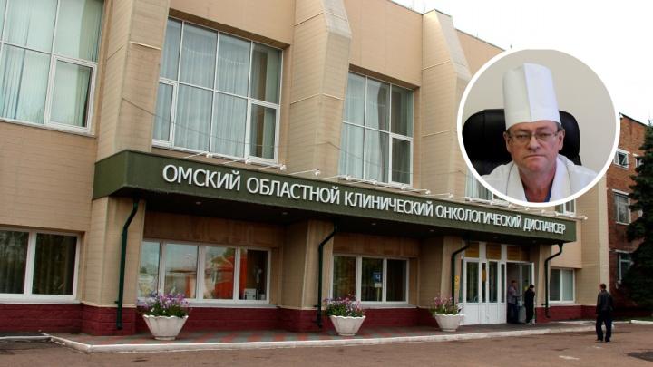 В Омске скончался известный врач-онколог