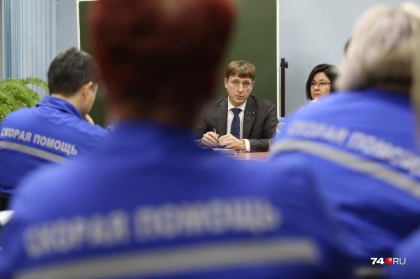 Встреча с врачами прошла вечером в среду на станции скорой помощи Челябинска