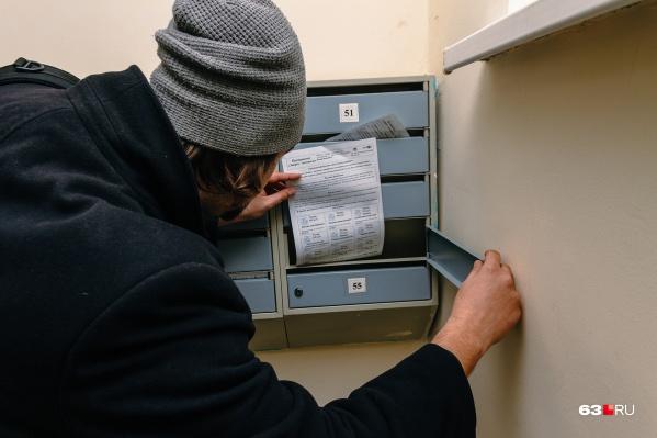 Рассылка новых квитанций стала результатом мусорной реформы