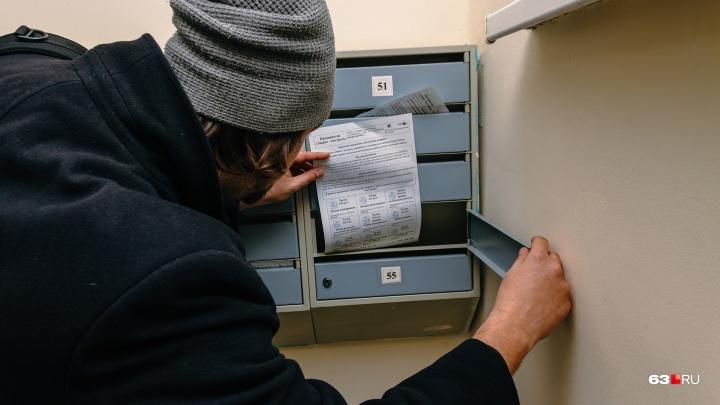 Жителям Самары начали рассылать двойные квитанции за вывоз мусора