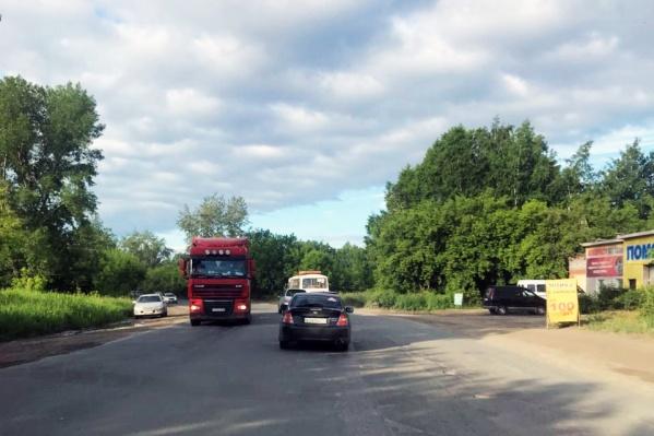 Улицу Кедровую расширят до четырёх полос