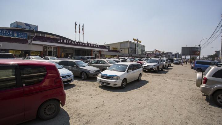 Мэрии Новосибирска запретили строить платную парковку у Центрального рынка