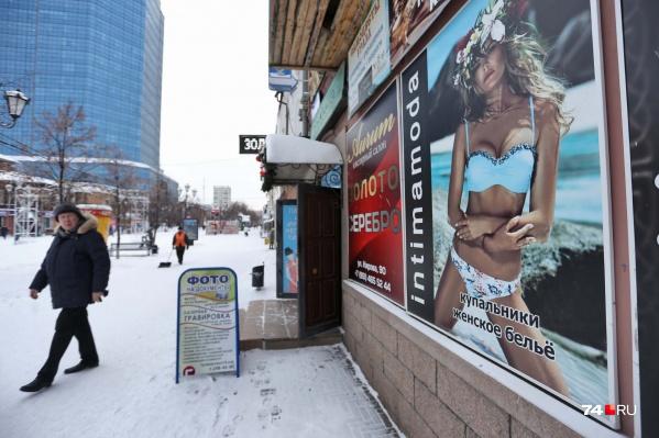 Главная пешеходная улица города больше напоминает рекламный проспект