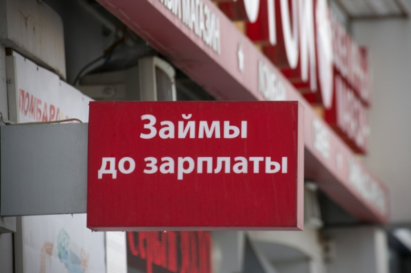 Сотрудница банка похитила 680 тысяч рублей