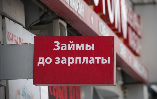 В Уфе менеджер банка за счет чужих кредиток погасила свою ипотеку