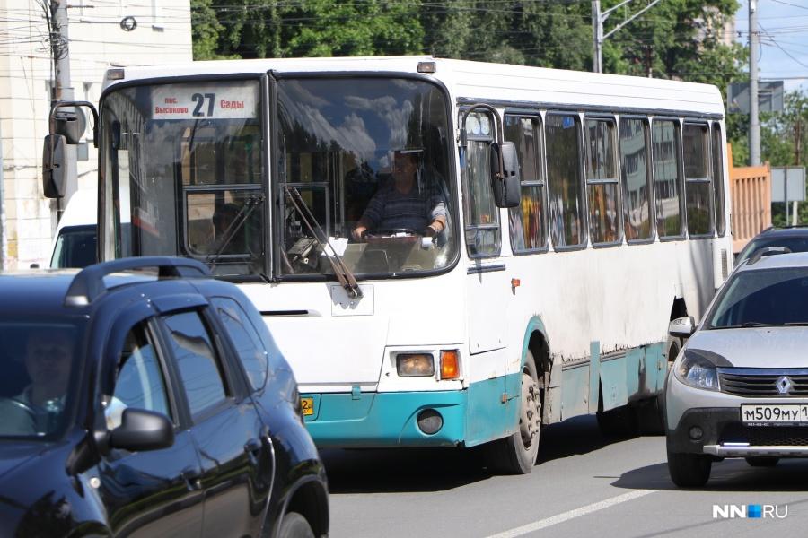 «Тарифное меню» стоимости проезда вобщественном транспорте представят нижегородцам летом