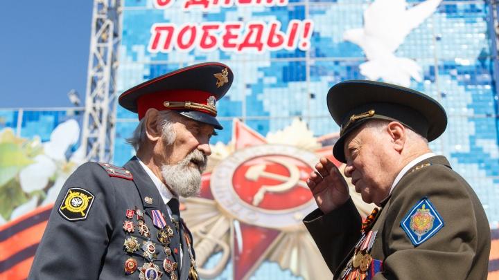 Восемь тысяч — за два праздника: в Волгоградской области рассчитали выплаты ветеранам войны