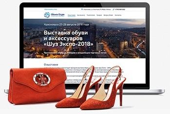 Впервые в Красноярске состоится специализированная выставка обуви и аксессуаров «Шуз экспо – 2018»