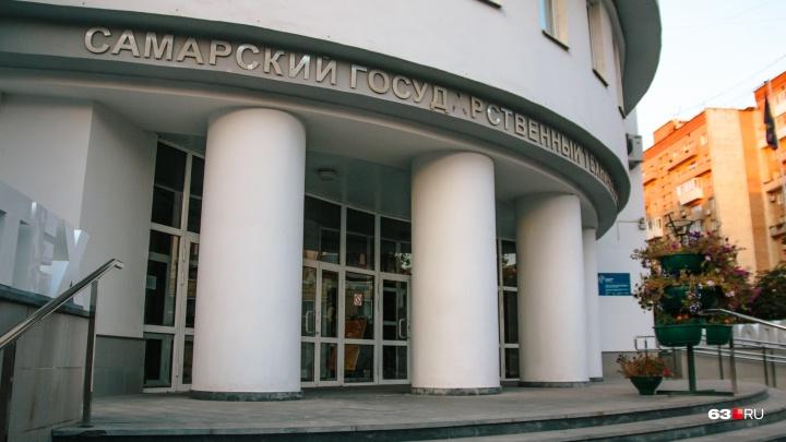СамГТУ судится с авторским обществом РФ из-за прослушивания песен без разрешения