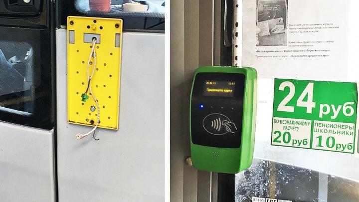 Желтые валидаторы уберут. Теперь в ростовском транспорте будут работать 1580 новых терминалов
