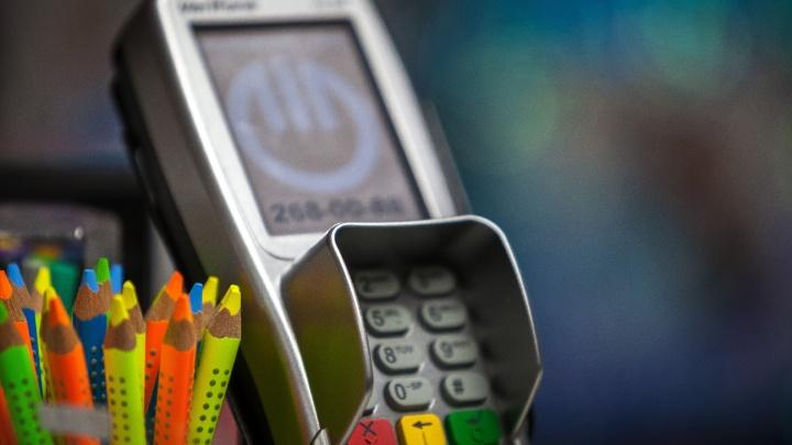 Не теряйте карточки: в Кургане мужчина рассчитался в магазине чужой кредиткой