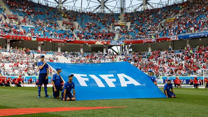 Матч Египта — Саудовской Аравии на стадионе«Волгоград Арена» посмотрело меньше 37 тысяч зрителей