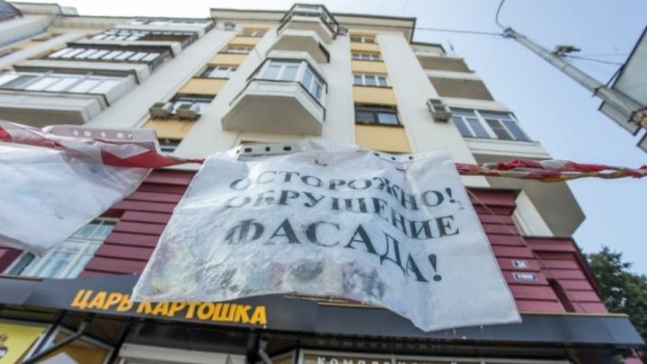 Капремонт, остановки, деревни президентов: бюджет области поправили для подготовки к саммитам-2020