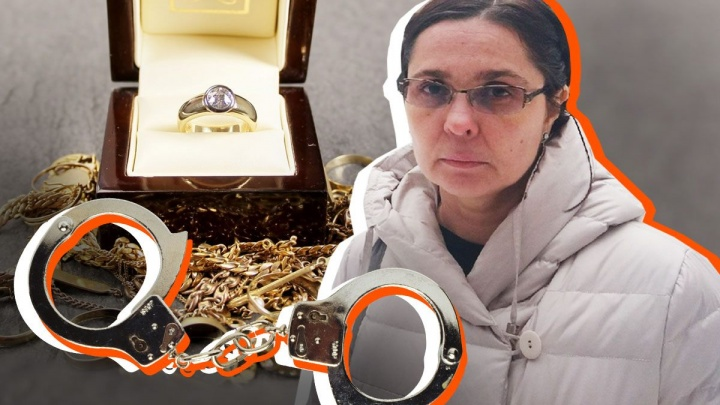 Екатеринбурженку судят за миллионные хищения ювелирной продукции, которых она не совершала
