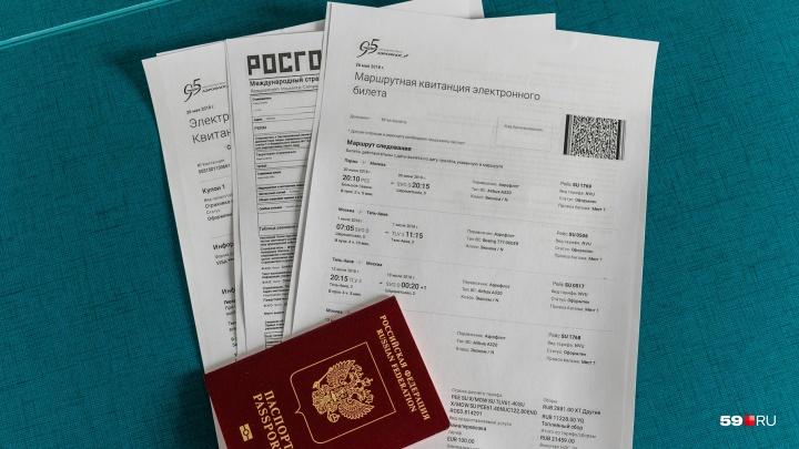 Украла 5 миллионов рублей: в Прикамье менеджера турагентства осудят за продажу липовых путевок