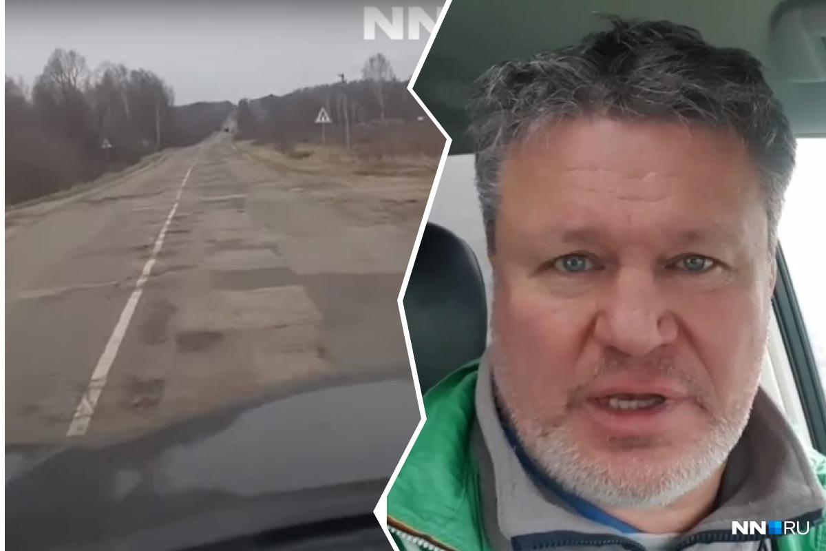 Олег Тактаров остался в шоке от дорог на малой родине