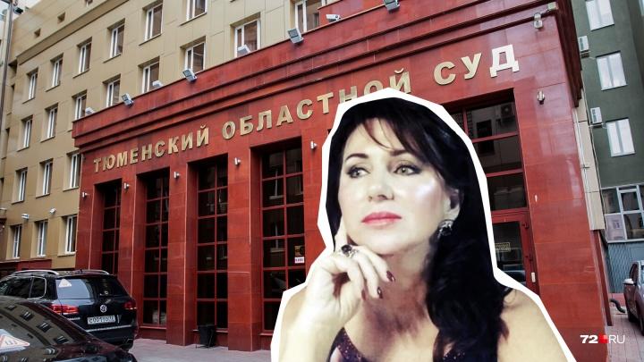 Экс-главбуха «Медгорода», обвиненную в мошенничестве, отпустили из-под стражи