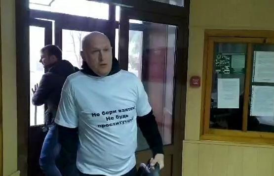 «Не бери взятки! Не будь проституткой!»: депутат Лазарев пришел в суд в «говорящей» футболке