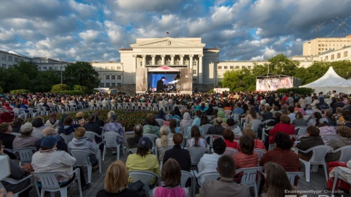 В Екатеринбурге отменили два дня Венского фестиваля из-за «обстоятельств непреодолимой силы»