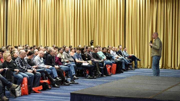 """Специалисты компаний Яндекс, """"ВКонтакте"""" и """"1С-Битрикс"""" выступят на бесплатном семинаре в Екатеринбурге"""