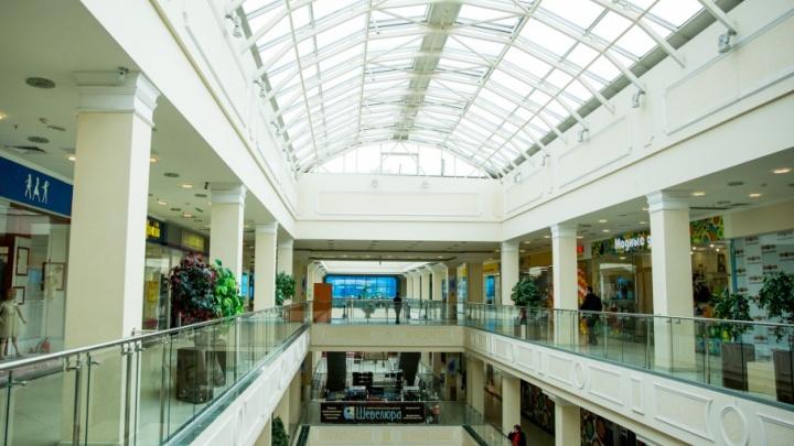 Ярославцы призывают на день бойкотировать торговые центры