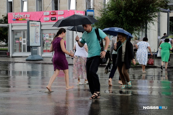 В ближайшие три дня омичам стоит прихватить с собой зонтик, выходя из дома