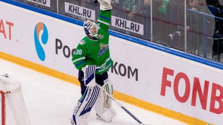 «Удачи в карьере»: «Салават Юлаев» покинули пятеро хоккеистов