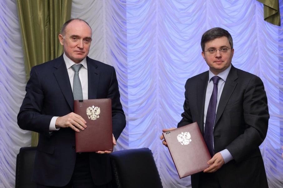 Ключевой партнер: областные власти и БАНК УРАЛСИБ подписали соглашение о сотрудничестве