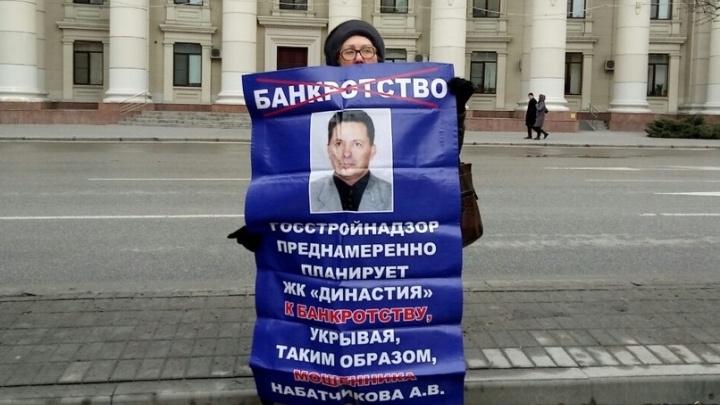 «В Москву за отставкой вице-губернатора»: волгоградские дольщики вышли с пикетом у обладминистрации