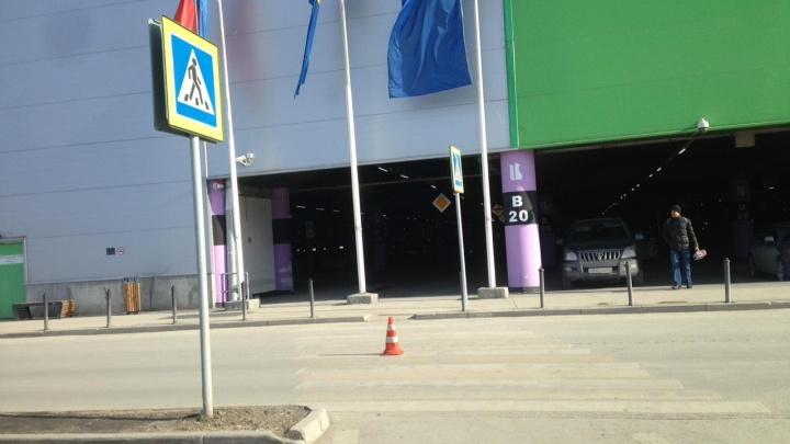 ГИБДД объявила в розыск водителя, сбившего ребёнка рядом с парковкой «МЕГИ»