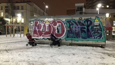 Вандализм или борьба с серостью? Мнение возмущенного архангелогородца о граффити на улицах города