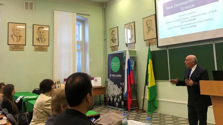 На пути к высоким урожаям: «УРАЛХИМ» поддержал международную конференцию почвоведов