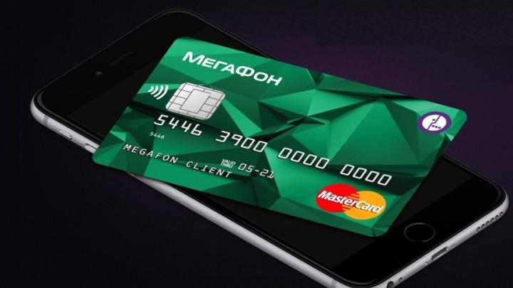 Владельцы банковских карт «МегаФона» получат до 20% cashback при покупке через ApplePay