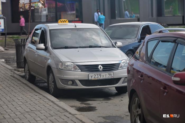 В прошлом году такси в основном рассматривали как основную работу, в этом году — как подработку