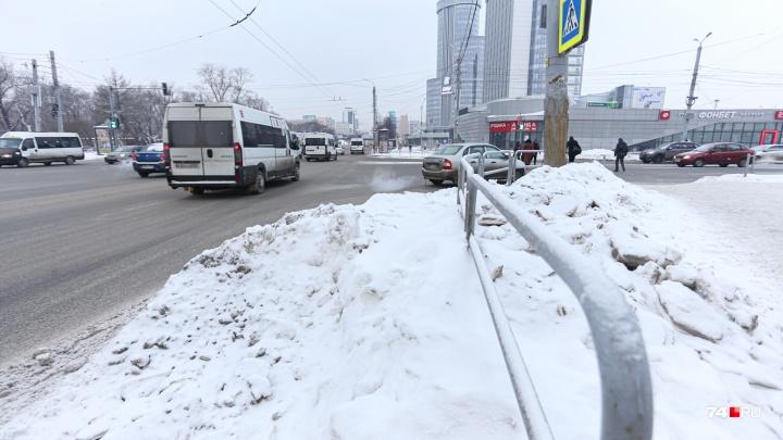 Наталья Котова похвалила дорожников за уборку снега в Челябинске и сказала, что будет ещё лучше